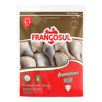 Frangosul Frozen Chicken - Drumsticks