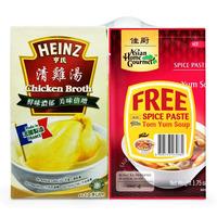 Heinz Chicken Broth + Free Tom Yum Spice Paste