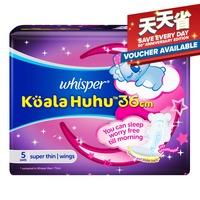 Whisper Koala Huhu Wing Pads - Super Thin (36cm)