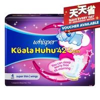Whisper Koala Huhu Wing Pads - Super Thin (42.5cm)