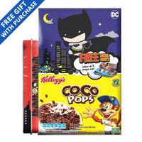 Kellogg's Cereal - Coco Pops + Pencil Case