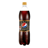 Pepsi Can Drink - Ginger (No Calorie)