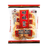 Want Want Rice Crackers - Shelly Senbei