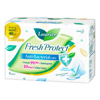 Laurier Fresh Protect Pads - Heavy Night Slim (40cm)