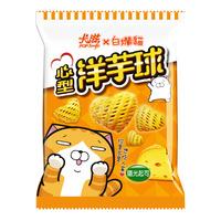 Pop Smile Potato Snack - Cheese