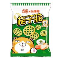 Pop Smile Potato Snack - Sour Cream & Onion