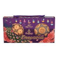 Style Food Deepavali Cookies (Set 2)