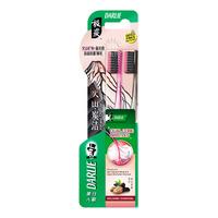 Darlie Dual Core Bristles Toothbrush - Volcanic Charcoal