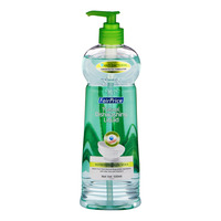 FairPrice Natural Concentrated Dishwashing Liquid - Aloe Vera