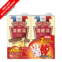 Heinz Chicken Broth + Oven Glove