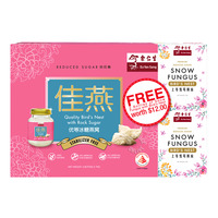 Eu Yan Sang Quality Bird's Nest - Rock Sugar