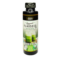 Pressed Purity Organic Flaxseed Oil