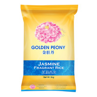 Golden Peony Fragrant Jasmine White Rice