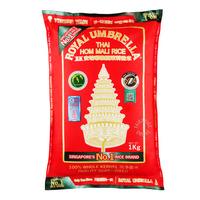 Royal Umbrella Thai Hom Mali Rice