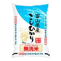 Shinmei Koshihikari Japanese Rice - Toyama