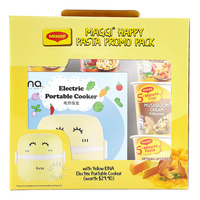 Maggi Happy Pasta + Electric Portable Cooker (Yellow)