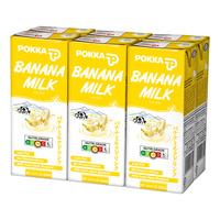 Pokka Packet Drink - Banana Milk