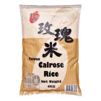 JHJ Calrose Rice