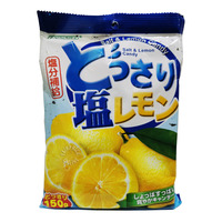 Cocon Salt & Lemon Candy