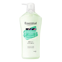 Essential Cuticle Care Conditioner - Weightless Smooth