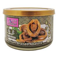 Oceanfresh Premium Braised Abalone - Oyster Sauce