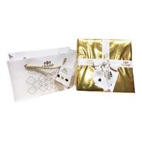 Grand Belgian Specialities Chocolate Box - Assorted Praline