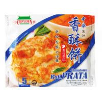 Chinatown Roti Prata - Spring Onion
