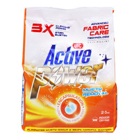 UIC Active Power+ Powder Detergent - Musty Removal