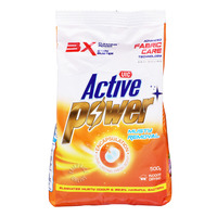 UIC Active Power Laundry Powder Detergent - Musty Removal