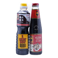 Tai Hua Light Soy Sauce - Special + Oyster Sauce