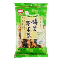 Kameda Seaweed Roll - Wasabi