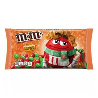 Nestle M&Ms Chocolate Candies - Peanut Butter