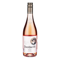 Faustino Rose Wine - Rosado