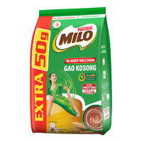 Milo Instant Chocolate Malt Drink Powder Refill -GaoKosong