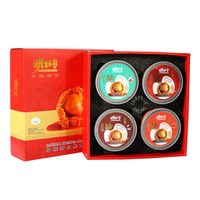 Imperial Premium Abalone Gift Set - Red