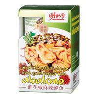 Imperial Brand Abalone - Sichuan Fresh Green Pepper Mala