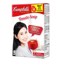 Campbell's Instant Soup - Tomato