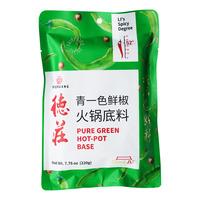 Dezhuang Hot Pot Base - Pure Green Pepper