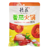 Dezhuang Hot Pot Base - Tomato
