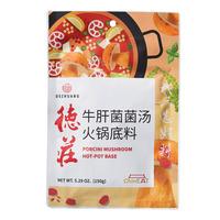 Dezhuang Hot Pot Base - Porcini Mushroom