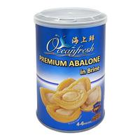 Oceanfresh Premium Abalone in Brine