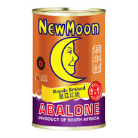 New Moon Royale Braised Abalone