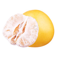 China White Pomelo