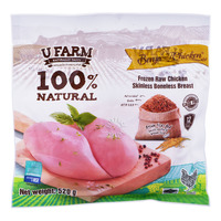 U Farm Benja Frozen Raw Boneless Chicken Breast - Skinless