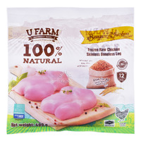 U Farm Benja Frozen Raw Boneless Chicken Leg - Skinless