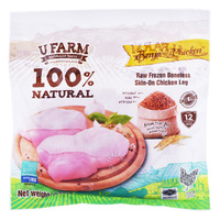 U Farm Benja Frozen Raw Boneless Chicken Leg