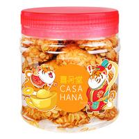 Casahana Oatmeal Raisin Cookies