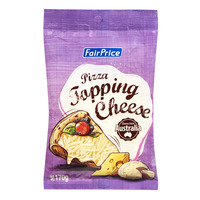FairPrice Pizza Topping Cheese