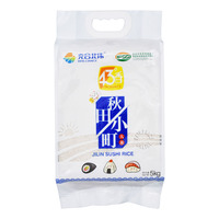 Brilliance Fragrance 43°N Jilin Sushi Rice - White
