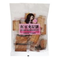 Ganxin Sandwich Biscuits - Red Bean